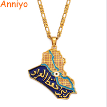 Anniyo Iraq Map Pendant Necklaces for Women Men Muslim Iraqi Jewelry Allah Necklace Blue Eye Gold Color Islam #011101
