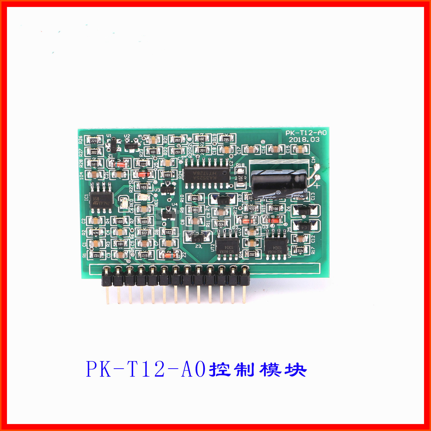 Inverter Welding Machine Parts PK-T12-A0 Control Module Small Vertical Board Double Voltage Welding Machine 3525 Control Board