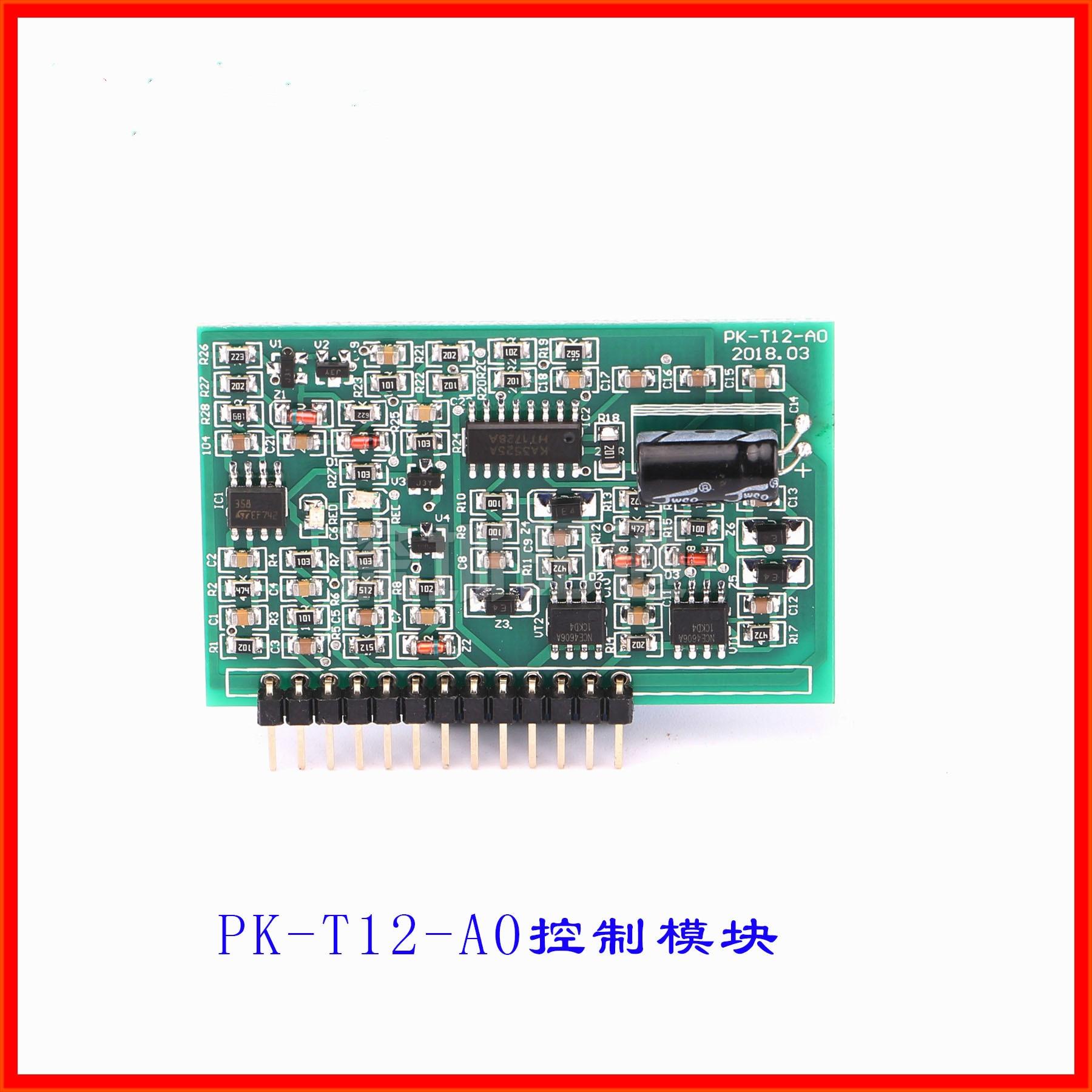 Inverter Welding Machine Parts PK-T12-A0 Control Module Small Vertical Board Double Voltage Welding Machine 3525 Control Board