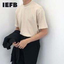 IEFB/männer tragen 2021 sommer fashion Solid Farbe Rollkragen Kurzarm T für männer und frauen koreanische stil casual tops 9Y969