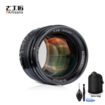 7artisans Large Aperture 50mm f/1.1 Manual Focus Prime Lens Fixed Focal Large Aperture for Leica Mirrorless Cameras Full Frame