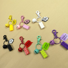 2019 New Keychain Creative Key Chain Cute Building Blocks Rainbow Bells Pink Ring Pendant Decoration Bag Car Gift