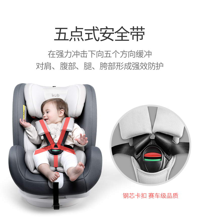 Children's Safety Seat 0-12 Years Old Seat Isfix Lifting Chair Vehicle Safety Seat