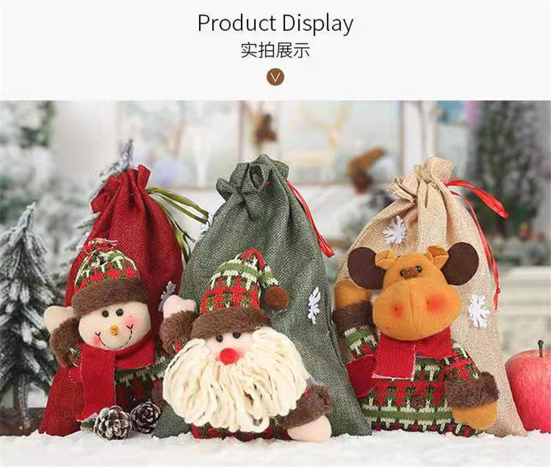 New Christmas Decoration Linen Drawstring Gift Bag Large Candy Happy New Year Bag Festival Cartoon Candy Bag Party Supplies