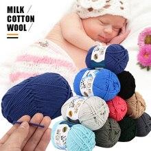 Вязаный шерстяной 50 г подарок зимний свитер теплая шапка молочный хлопок Мягкий шарф линия крючком шерстяная пряжа DIY