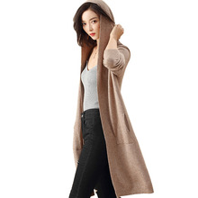 Sweater Winter Elegant Cardigan