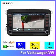 ESSGOO Radio 2 din Android 9.1 Car Stereo For Volkswagen/VW 7 inch Autoradio Bluetooth GPS Navigation Multimedia Player DAB