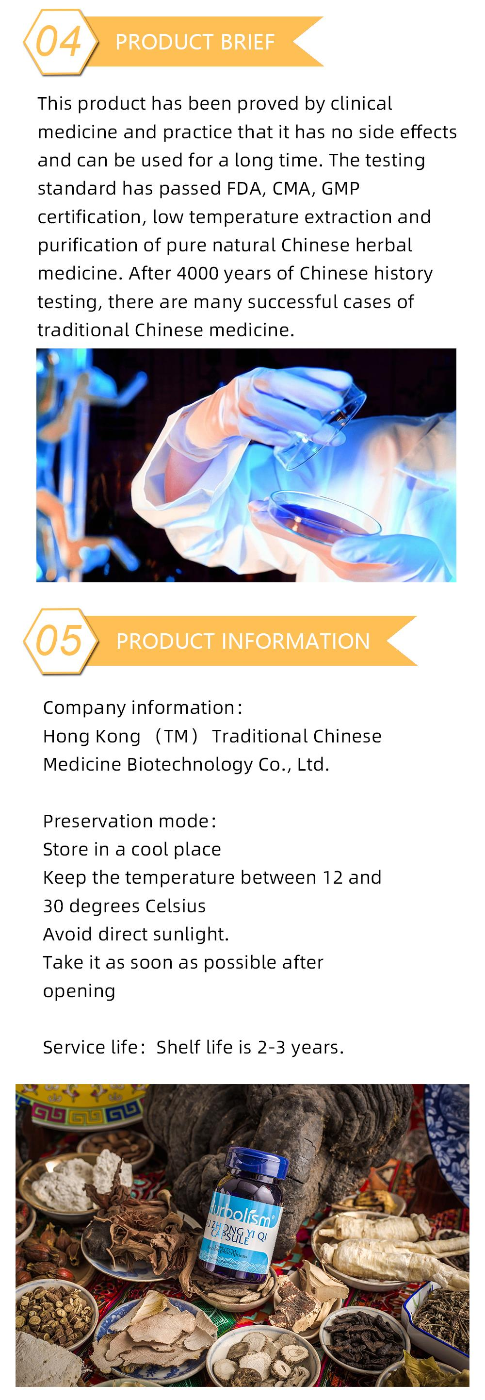 Hurbolism Bu Zhong Yi Qi Capsule,(TCM) Ancient prescriptions, All Natural Plants Extract, No Side Effect, 50pcs