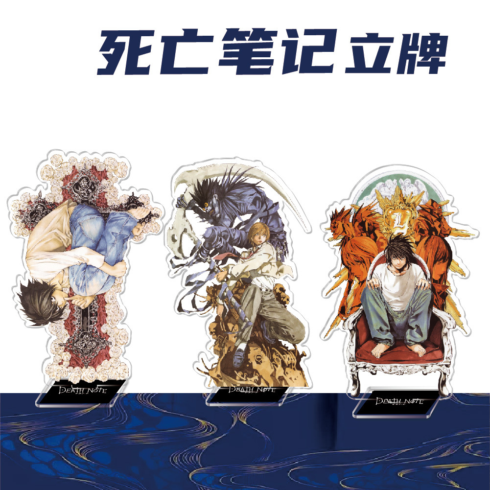 Support en acrylique pour billets de mort, 2 pièces, 16cm, figurine, pendentif, dessin animé