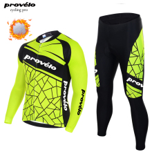 Winter Thermal Fleece Men's Cycling Jersey Set Mountain Bike Bicycle Uniform Long Sleeve Cycling Clothing Road Bicycle Warm Sets santic men cycling jersey sets long sleeve warm thermal sport cycling base layer sets skinsuit bike suits kits bicycle clothing