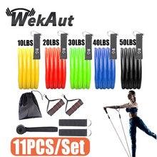 Bandas de resistencia de látex para Fitness, banda con tubos, cuerda de tracción elástica para Yoga, gimnasio, expansor de entrenamiento elástico, 11 Uds.