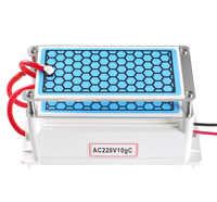 220V generador de ozono de cerámica portátil 10gC limpiador de aire fresco ozonizador doble integrado placa de cerámica de larga vida purificador de aire