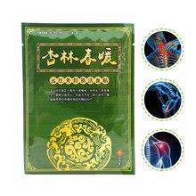 8 pçs chinês alívio da dor emplastro fadiga muscular artrite reumatismo dor nas articulações remendo backache gesso médico k00801