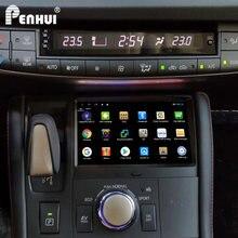 Автомобильный dvd плеер для lexus ct200 (2011 2017) автомобильное
