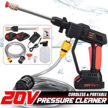 200W Cordless Wireless High Pressure Washer Gun 20V Handheld Auto Spray Powerful Car Washer Home Garden Water Jet Wash Machine