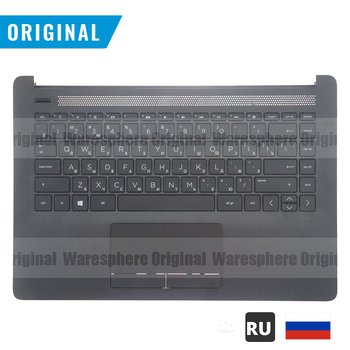 New Original for HP 14-CM Palmrest Top Cover With Keyboard Touchpad Upper Case L23239-251 Black RU  Layout