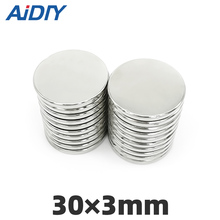 AI DIY 2/5Pcs 30 x 3mm N35 Permanent Neodymium Magnet Small Round Super Strong Power Rare Earth Refridgerator Magnets 30*3mm