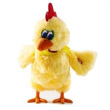 Плюшевая Кукла электрическая кладка яиц животное курица игрушка безделушка обучения милый ребенок подарок Забавный пение танцы развивающие дети