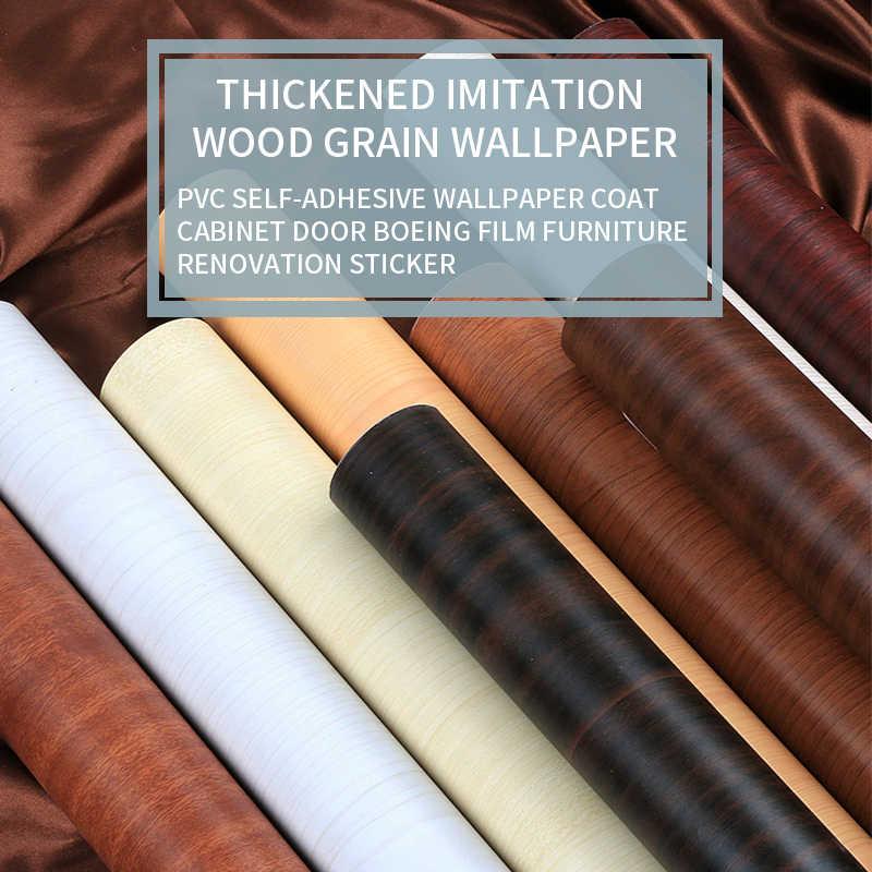 ไม้ GRAIN วอลล์เปเปอร์ PVC สำหรับห้องครัว Refurbished ภาพยนตร์เสื้อผ้าตู้เสื้อผ้าตู้เสื้อผ้าประตูบ้านเฟอร์นิเจอร์ Office Wall Decor สติกเกอร์