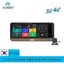 """Anfilite Cámara de salpicadero con GPS para coche, dispositivo con navegador, Android 7,8, 4G, 5,1 """", DVR"""