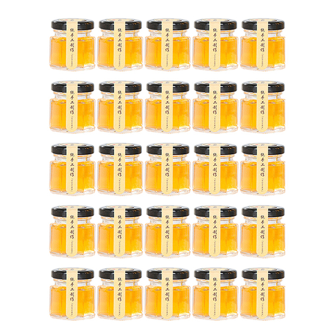 Pot à épices en verre hexagone | Livraison directe, 25 pièces/ensemble 5.1x4.8cm 45ml bocal à bouteilles de verre, pot de mise en valeur pour la confiture au miel-gelée transparente