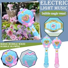 Kids Magic Wand Bubble Gun Blower Toy Electric Magic Automatic Soap Bubble Machine Light Music Outdoor Toy  For Girl Gyh