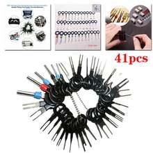 41 шт инструмент для удаления клемм обжимной соединитель электрической