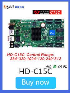 电源HD控制卡保存-1_06