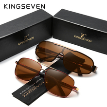 2PCS KINGSEVEN Brand Design Men's Glasses Polarized Lens Sun