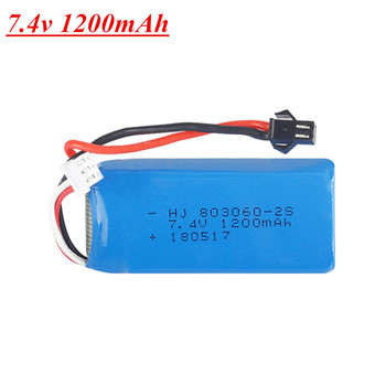 7.4V 1200mAh 2S Lipo Battery for H26 H26C H26W H26D H26HW RC helicopter Quadcopter Drone spare parts 7.4V 803060 Battery image