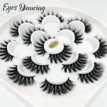 Eyes Dancing 7 Pairs Eyelashes Natural Fake Lashes Long Makeup 3D/6D Mink Eye extension False for Beauty
