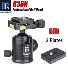 B36N Tripod Head Ball Head Rotating Panoramic BallHead with 2 Quick Release Plate of Acar Swiss Specification for Monopod Camera