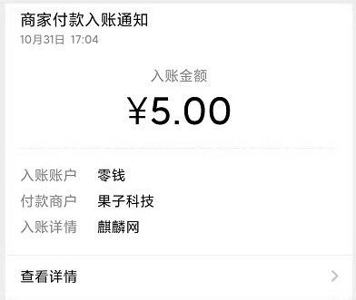 【变现5元】麒麟网转发赚钱一篇0.42,黑牛旗下平台插图(1)
