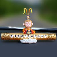 Macaco rei estilo do carro temporária parar número de telefone estacionamento cartão decoração