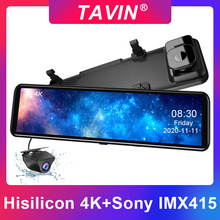 Car Dvr Camera Video-Recorder Rearview-Mirror Dash-Cam Reverse-Dash Night-Vision TAVIN