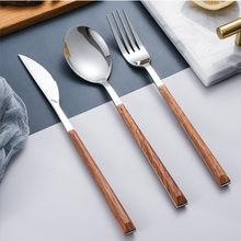 Cubertería con mango de imitación de madera, acero inoxidable, cuchara occidental para cubiertos de postre
