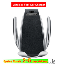 Wireless Fast Car Charger For Android IOS Smartphone Mobile Phone Fast Charging with Smart Sensor Fast Charger