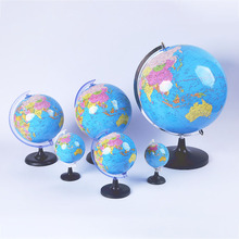 8.5cm Rotary World Globe Model Globe World Map Geography Educational Toy With Stand School Teaching Supplies Aids Students Kids