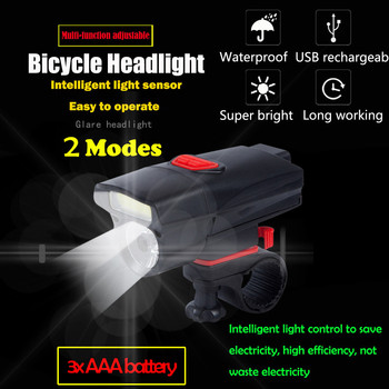 COB LED Bicycle Bike Light Front Rear Tail Helmet Flashlight Lamp 6 Modes AAA Bicycle Cycling Flashlight Safe Warning Lights image