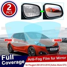 Espelho para retrovisor de peugeot 208, acessório de cobertura completa anti-neblina, para peugeot 2012, 2018, 2013, 2014 2016 2017