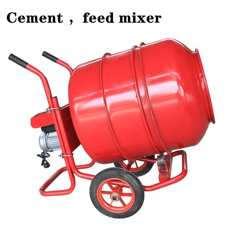 Cement mixer concrete site feed mixer electric household small building 220v mixer