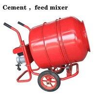 Misturador concreto da alimentação do local do misturador do cimento casa elétrica pequena construção 220v