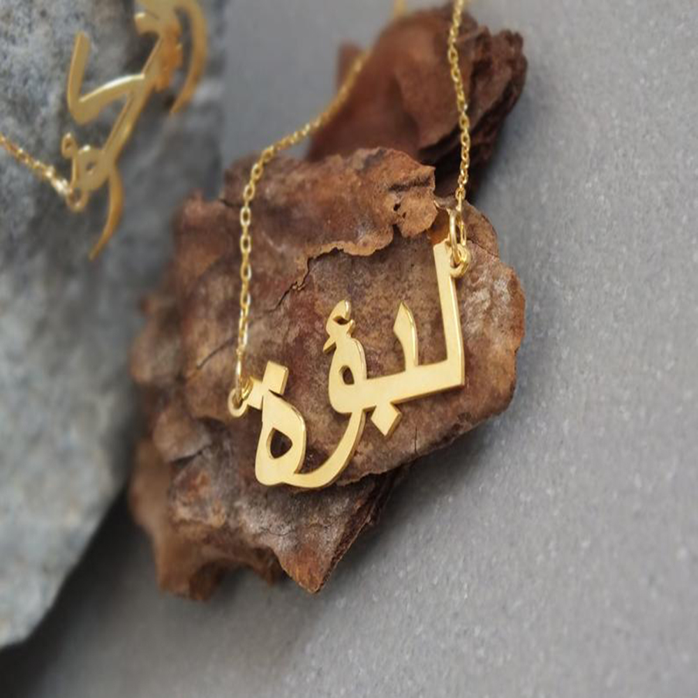 FYW Unique Custom Arabic Name Muslim Allah Female Necklace Youth Choose Jewelry Necklaces Personalized Arabian Charm Necklace