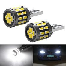 Светодиодные лампы W5W T10 194 168 W5W SMD 30SMD, парковочные лампы, автомобильные клиновидные лампы, CANBUS, яркие белые лампы для номерного знака, 2 шт.