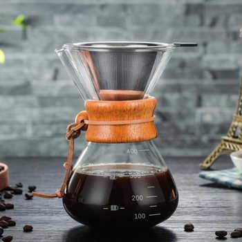 Cafetière en verre de 400ml résistant à la chaleur   Cafetière avec filtre réutilisable en acier inoxydable Pour Over cafetière, cafetière expresso, cafetière