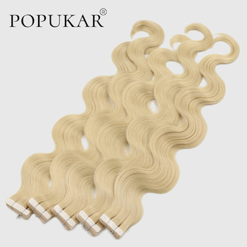 цена на Popukar body wave blonde 613 natural raw virgin cuticle aligned unprocessed virgin human hair tape in cheap real hair extensions