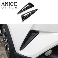 2pc Carbon fiber color Front Fog Light Lamp Cover Trim For toyota C HR CHR