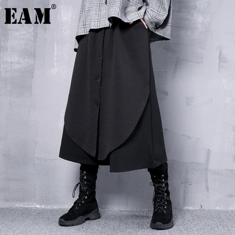 [EAM] High Elastic Waist Split Pleated False Two Harem Trousers New Loose Fit Pants Women Fashion Tide Spring Autumn 2019 1B324