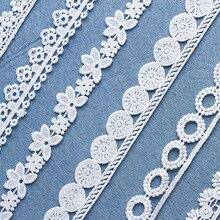 7 ярдов модное Белое кружево вязание узор изысканный ручной работы DIY аксессуары для шитья украшения африканская кружевная ткань