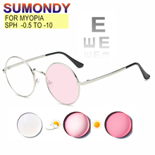 Myopia Glasses Prescription -0.5 to -10 Round Alloy Frame Men Women Short Sighted Spectacles Photochromic Anti Blue Ray UF29
